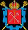 Государственное бюджетное дошкольное образовательное учреждение детский сад № 103 Невского района Санкт-Петербурга